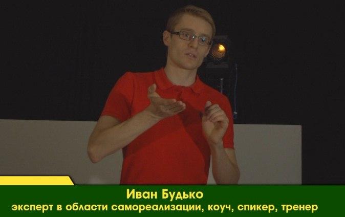 Иван Будько выступает на ТВ.
