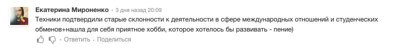 Тренинг Призвание на миллион Ивана Будько отзывы 2