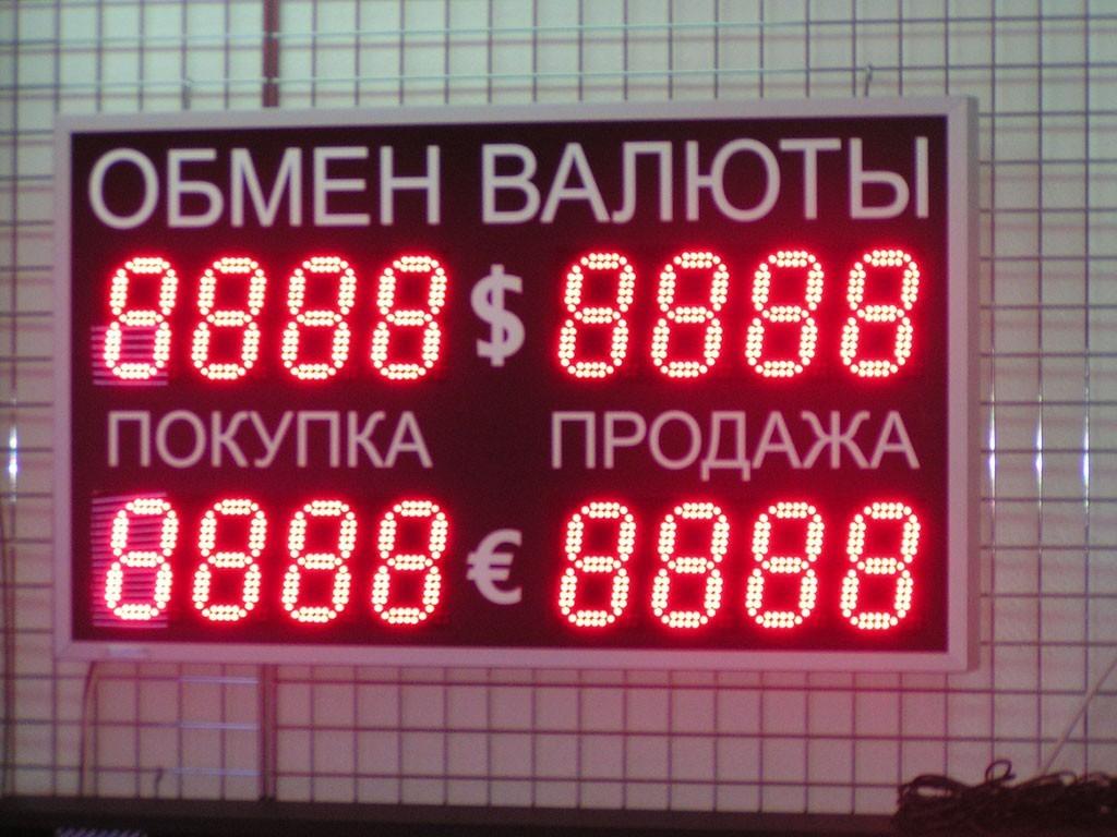 1 Валюта Украины