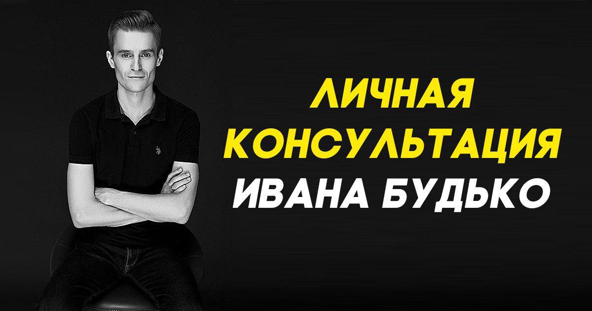 d9e62bb27 Продукты   Сайт Ивана Будько.