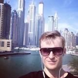 Первое впечатление от путешествия в Дубай