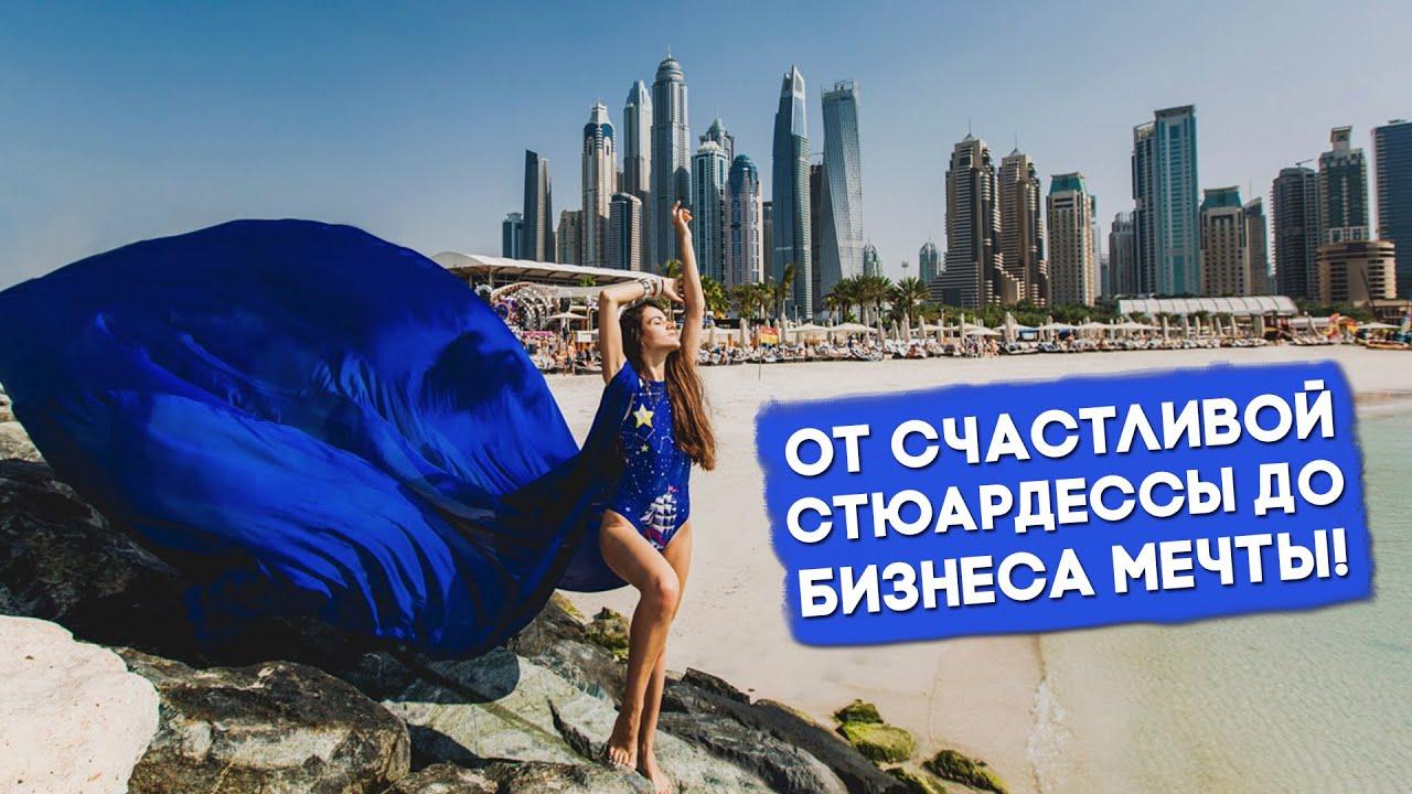 Агентство недвижимости в дубае вакансии дома за рубежом в россии